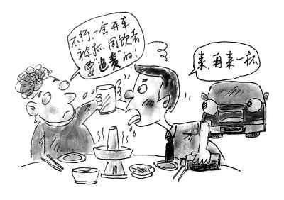 动漫 简笔画 卡通 漫画 手绘 头像 线稿 400_282