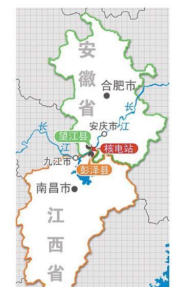 江西彭泽核电厂项目地理位置示意图