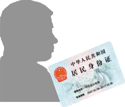 淘宝网要求所有开店用户均须在6月30日前完成身份认证及备高清图片