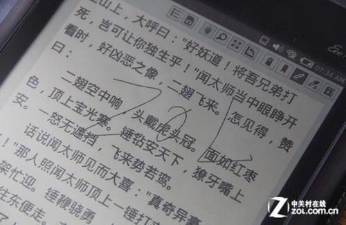 微信头像纯文字手写黑白