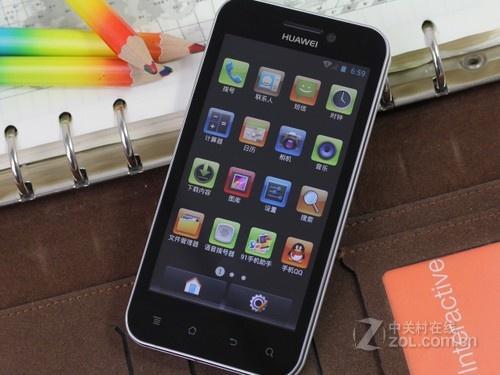 好用更好玩 社交软件+热门智能手机推荐(4)
