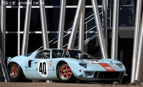约7000万人民币 福特GT40赛车成功被拍