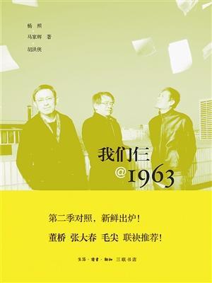 第一辑中,大陆版收录了30个关键词,而香港版和台湾版由于开本和排版的
