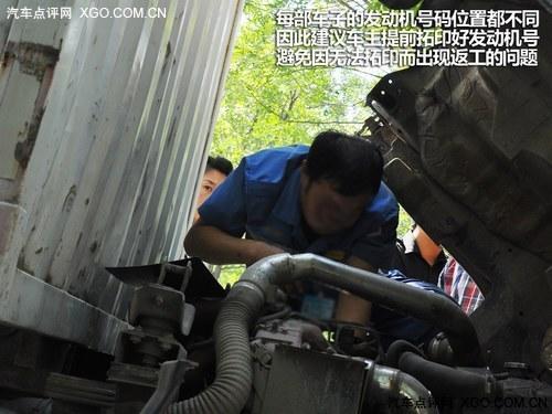 其中发动机号码的拓印是非常重要的,虽然在车管所也有专门的师傅进行