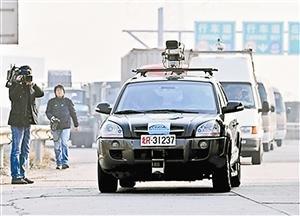 我国无人驾驶汽车测试成功 行百公里超车33次高清图片