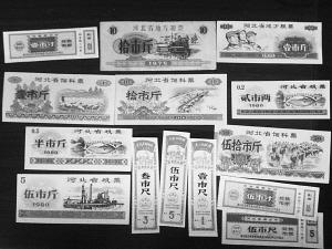 居民收藏300张票证记录时代变迁:艰苦日子不能