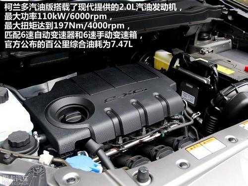 双龙2.0l汽油发动机