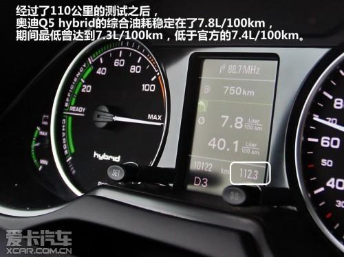 奥迪q5车辆充电系统电路图