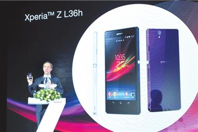 索尼智能手机XperiaZL36h中国同步首发