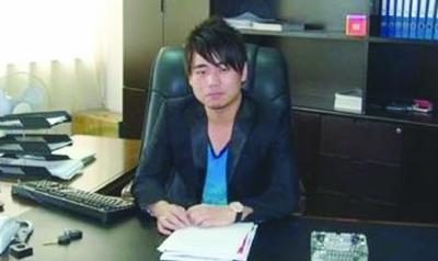 李书福7亿支持儿子李星星海外买矿(图)