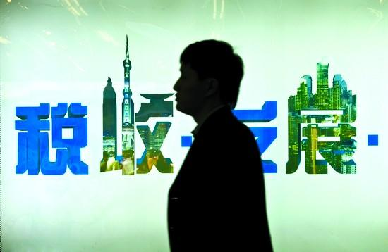 营改增减税助力中国经济转型