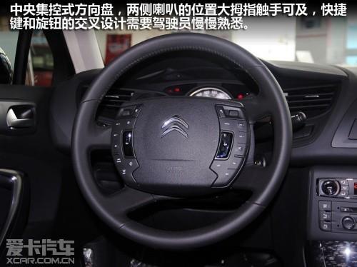 东风雪铁龙新c5全系导购(2)-中新网