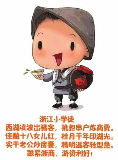 台湾女孩创作省拟人漫画:有好形象还要