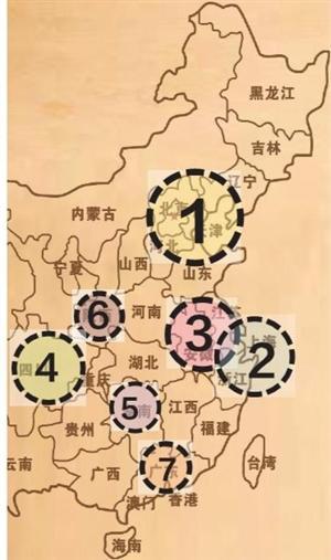 国画排行榜_中国画专业大学排名-2020-2021年中国画专业排名