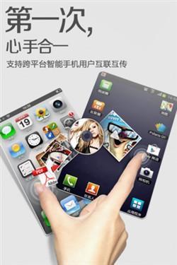 苹果其实并不完美 iPhone不如安卓的那些功能