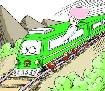 火车票价改:增收与还贷如何平衡?