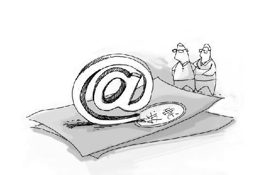 网络发票4月开始施行 对淘宝购物基本无影响