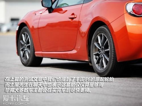 毕竟优科豪马db decibel e70的花纹只适合日常驾驶,如果喜欢跑赛道或