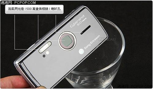 索爱K850i手机
