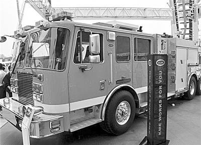 华晨汽车携手美国企业进军消防车市场