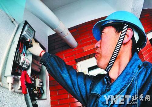 北京个人安光伏电站掀热潮 女排冠军教练欲安
