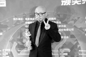 徐峥在北京大学生电影节获最受欢迎导演。