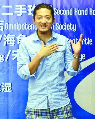 彭坦:我和春晓与北京那个文娱圈隔得很远