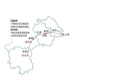 7月起长沙市民可坐高铁去南京 至上海缩短3小时