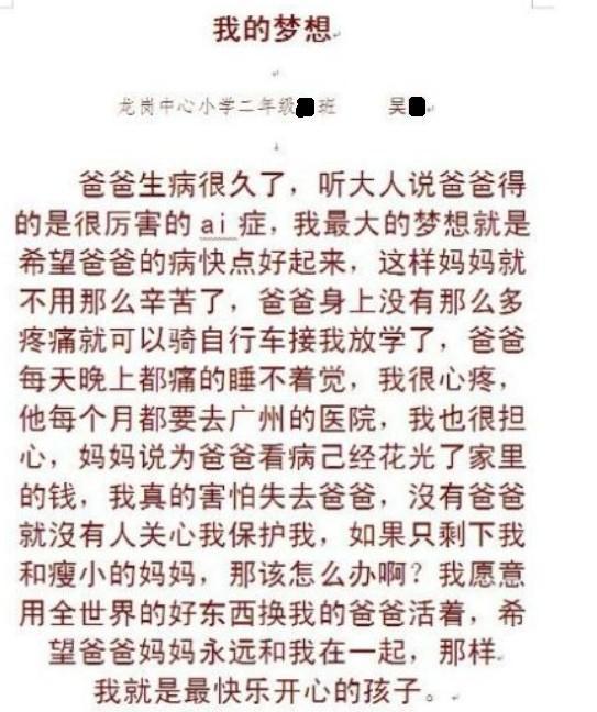 """""""645""""工程蕲春天水路项目动工"""