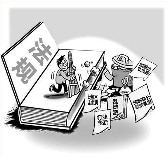 河北省将对326件地方法规进行全面审视和梳理