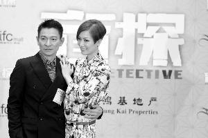 已经是第四度合作的刘德华与郑秀文默契亮相,为《盲探》造势。