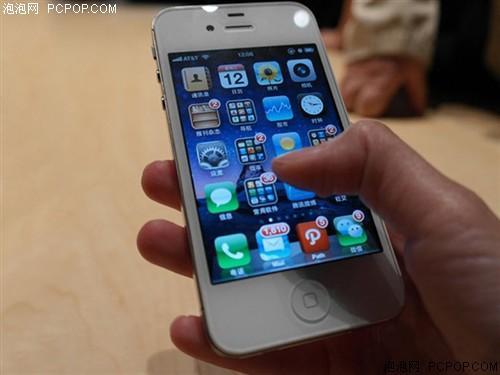 海马苹果手机助手