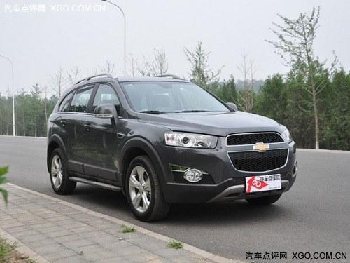 武汉 雪佛兰科帕奇现金优惠3万元 现车在售 高清图片