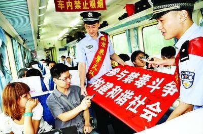 k527次列车时刻表_K527次列车-k527火车