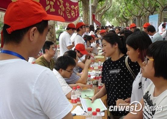陕西省填志愿_陕西高考生福利高校招办主任助你填志愿陕西