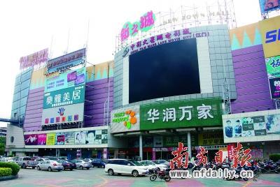 零售业不红火 江门商业地产靠什么来支撑?
