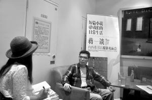 小说家蒋一谈:力争成为中国最好的短篇小说家