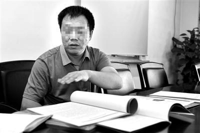 95559接线员跟新京报记者两次电话沟通