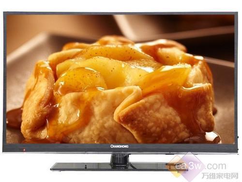 长虹led42b2100c液晶电视正在低价促销中,促销价2588元,喜欢的网友