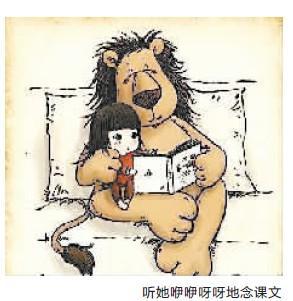父亲手绘漫画记录女儿成长史