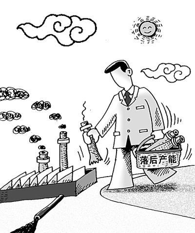 中国产能过剩问题缘何难解 牵扯过多既得利益