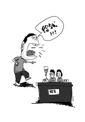 动漫 卡通 漫画 设计 矢量 矢量图 素材 头像 300_428 竖版 竖屏