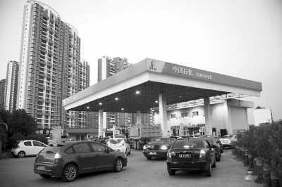 汽、柴油价格今起提价 90号汽油每升提0.17元