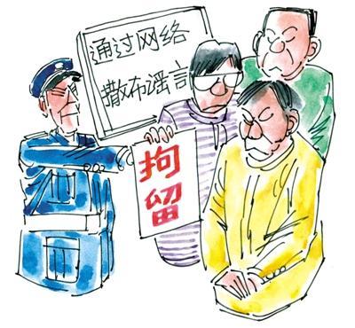 事件 宁夏/8月8日,网民刘某在九聚网上发帖称某地发生黑社会砍人致死事件