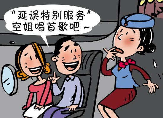 动漫 卡通 漫画 头像 550_399