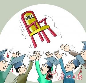 广州日报:年轻人为何