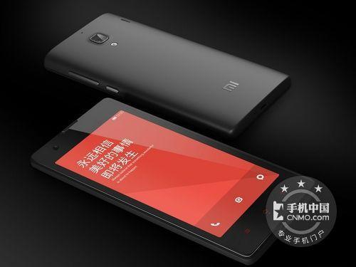 最强千元四核智能机红米手机现售1299