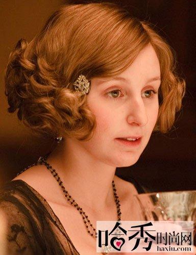 唐顿庄园第四季华丽袭来 大小姐欧美复古发型点评(3)图片