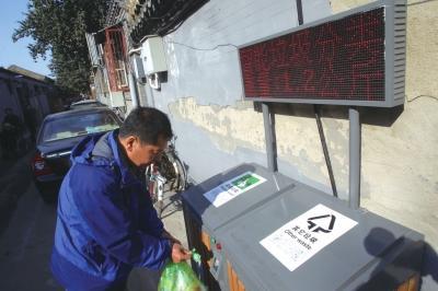 垃圾桶安装条码识别装置,逐步推进垃圾减量进程;完成胡同内95个低洼院