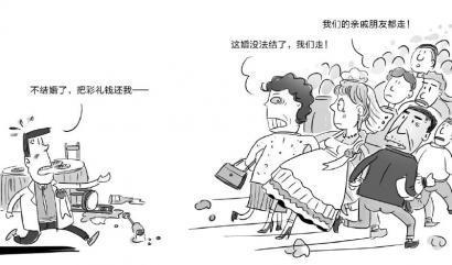 杨仕成/漫画杨仕成...